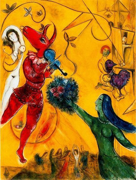 El baile 1951